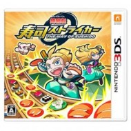 3DS SUSHI STRIKER: THE WAY...