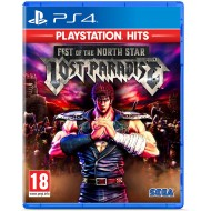 PS4 FIST OF THE NORTH STAR:...